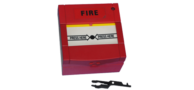 manual call point fire alarm system